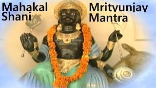 Tagged Keywords: shani mantra site youtube.com Related Keywords:Shani Mantra  Hindi,
