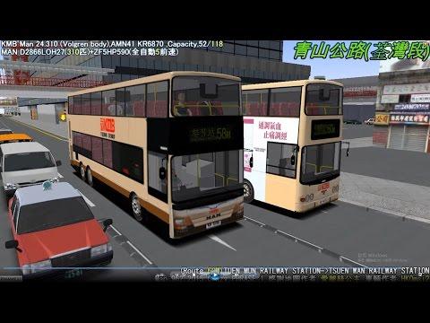 Omsi 2 tour (840) KMB 60M 屯門鐵路站總站 - 荃灣鐵路站 @ MAN 24.310 Volgren AMN41 KR6870