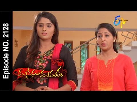 Manasu Mamata | 16th November 2017 | Full Episode No 2128