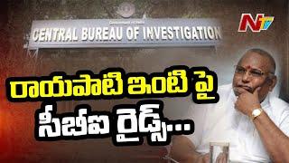 CBI Raids Former MP Rayapati Sambasiva Rao Residence over Transstroy Company Loan Case