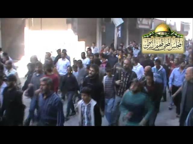 مظاهرة في مخيم اليرموك بعد الفتوى بأكل لحم القطط والكلاب