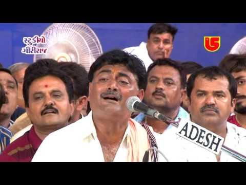 Shailesh Maharaj Asadhi Bij Santvani Programme Lokdayro Bhajan - 2