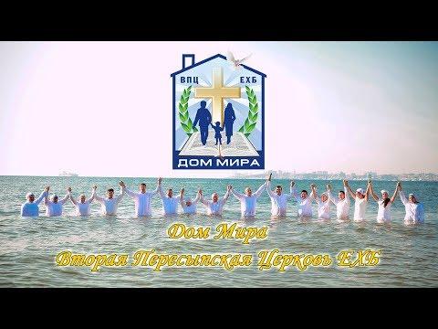 Воскресное Богослужение 13.08.2017 (видео)