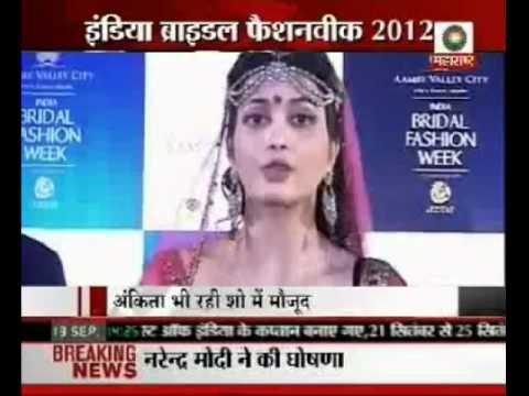 इंडिया ब्राइडल फैशन वीक 2012