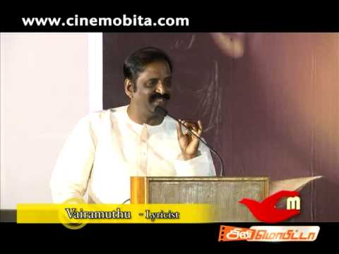 Kalavadiya Pozhuthugal Press Meet | Cinemobita