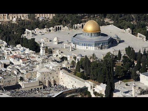 Ισραηλινή οργή για την απόφαση της UNESCO