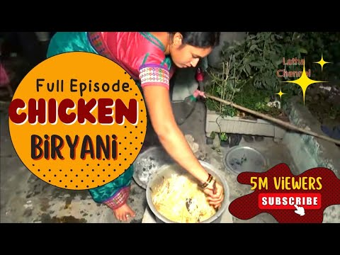 Chicken Biryani | Village Style 2KG | Beautiful Girl Cooking | Mana Village Food By Latha Channel