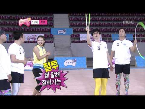 Infinite Challenge, Son Yeon-jae #06, 손연재 20120922 (видео)