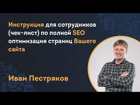 Русские прокси для скликивания рекламы