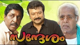 Video Malayalam Full Movie Sandesam | Srinivasan | Jayaram | Malayalam Movies Online MP3, 3GP, MP4, WEBM, AVI, FLV Mei 2018