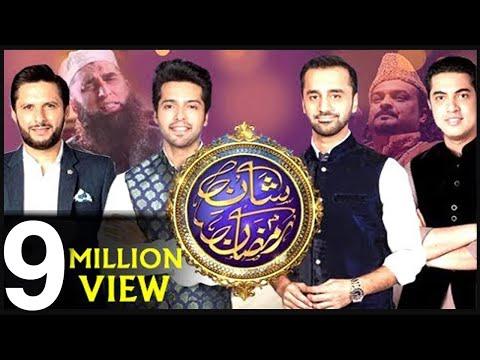 Video The Most Awaited Ramazan Kalaam of this Year