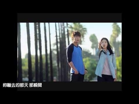 (繁中字) 繼承者們 MV  OST Part.3 – 昶旻(2AM)-Moment