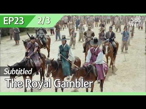 [CC/FULL] The Royal Gambler EP23 (2/3) | 대박