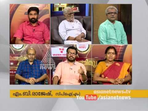 V. T. Balram wins Asianet News Keerthi Mudra award on Political section