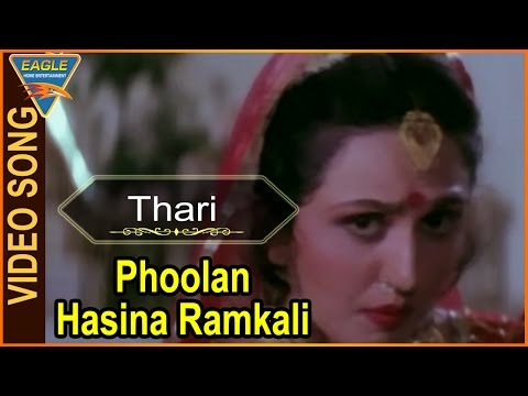 Phoolan Hasina Ramkali Movie || Thari Video Song || Kirti Singh, Sudha || Eagle Hindi Movies