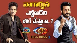బిగ్ బాస్ నాగార్జునకి లేనిపోని సమస్యలని తెస్తుందా ? | Bigg Boss Telugu 3
