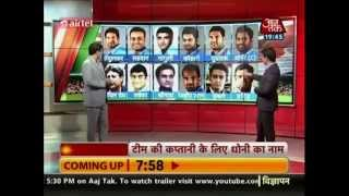 Sourav Ganguly selects his Dream Indian Team (A Must Watch For Dada Fans)