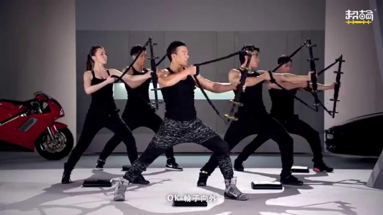 劉畊宏教你如何用超輪打造健美身材05:重力帶2