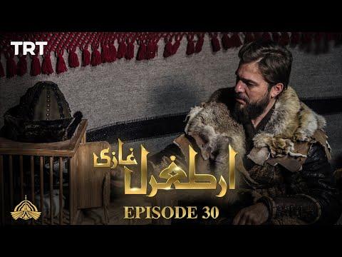 Ertugrul Ghazi Urdu | Episode 30 | Season 1