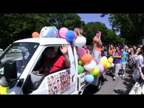 japangay - Japan celebrates LGBT rights and gay pride at the 2013 Tokyo Rainbow Pride parade in Shibuya and Harajuku. Over 12000 people showed up this year - a huge in...