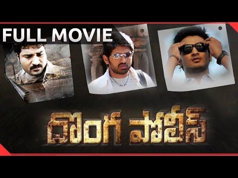 Donga Police Telugu Full Length Movie || Nikhil Siddharth, Rajeev Kanakala, Shashank