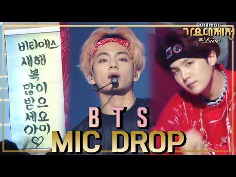 [HOT] BTS - MIC Drop (Steve Aoki Remix) , 방탄소년단 - MIC Drop (Steve   Aoki Remix) - Thời lượng: 4:22.