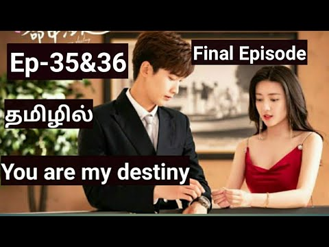 You are my destiny chinese drama in tamil/(Ep-35&36)|தமிழில்/chinese dramas