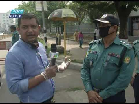 রাজধানীর করোনা পরিস্থিতির খবর জানাচ্ছেন দিপু সিকদার | | ETV News|| 05 April 2020