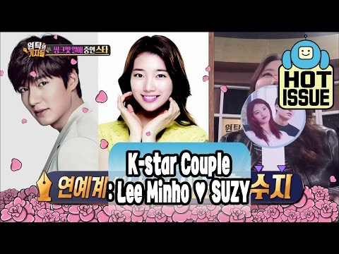 Video [ENG SUB_HOT★ISSUE] K-STAR COUPLE : Lee Minho ♥ SUZY 20170312 download in MP3, 3GP, MP4, WEBM, AVI, FLV January 2017