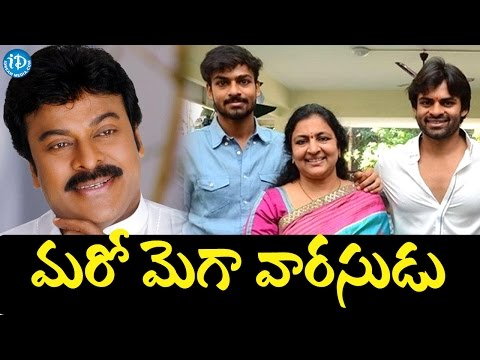 A New Star From Mega Family || Sai Dharam Teja's Brother