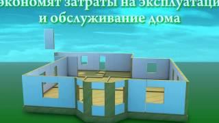 Строительный материал ТЕРМО-СП и ТЕРМО-КАМ