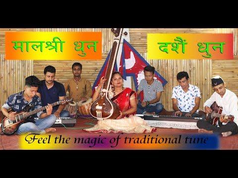(Malshree Dhun, मालश्री धुन  (A Melodious Festive Tune From Purvi...  3 min.)