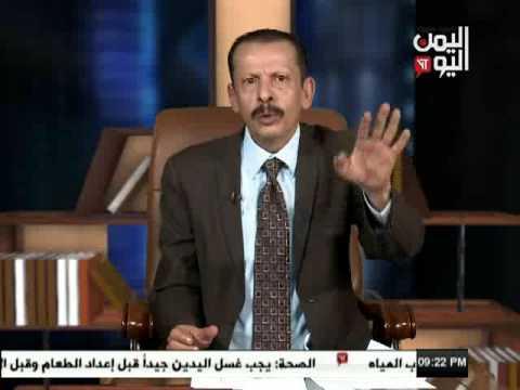 اليمن اليوم 23 7 2017