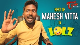 Best Of Mahesh Vitta in LOLZ | Season - 1 | Telugu Comedy Web Series | By Harsha Annavarapu