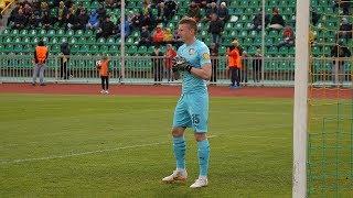 Дмитрий Арапов после матча с «Урожаем»