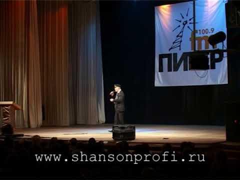 Карамболь (запись с концерта
