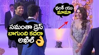Video nagarjuna & akhil SUPURB Compliments to Samantha @ Samantha Chaitanya Wedding Reception | Filmylooks MP3, 3GP, MP4, WEBM, AVI, FLV November 2017