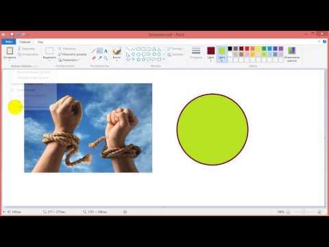 Как в paint сделать из двух фото одну
