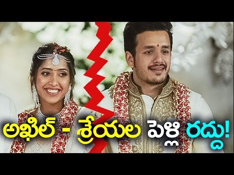Shocking! – Akhil Akkineni Shreya Bhupal Wedding Called Off