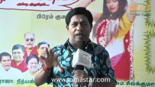 Bonda Mani Speaks at Aluchatiyam Movie Audio Launch