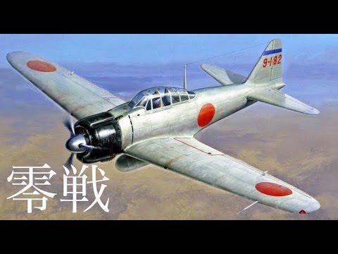 avion zéro fighter mitsubishi bataille du ciel 1/97 n3 neuf coque plastique