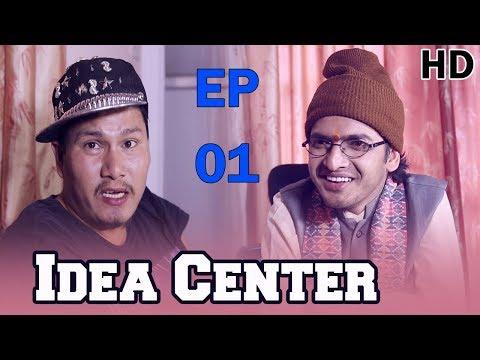 (IDEA CENTER Nepali Comedy EP-01 ||  Subodh Gautam..15 min)