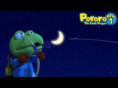 I Want to Have the Moon   Ep 12   Pororo English Episodes   kids animation   Pororo New 1