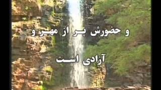 Dariush&Marya Sing Ghodoos ( Holy) Farsi Persian Christian Songموسيقي مسيحي فارسی