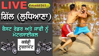 🔴[Live] Gill (Ludhiana) Kabaddi Tournament 01 Oct 2018