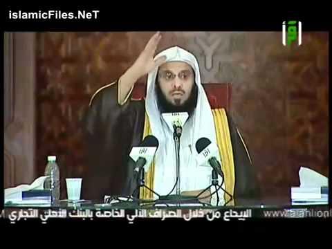 [24] هديه صلى الله عليه وسلم في النوم