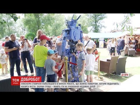 Завидуй, Маск! На Украине создали робота-побирушку