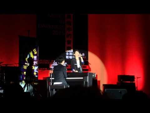 這是李軒的作品 - 「黑暗中的音樂2015」全港視障人士歌唱比賽-王若琪x李軒演唱《從不喜歡孤單一個》