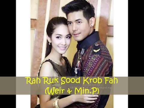 Upcoming Thai Lakorns 2013-2014 (видео)