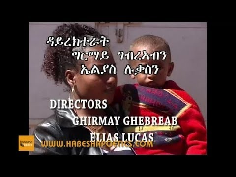 Hidri Do Hadar - Official Eritrean Movie - Part 1